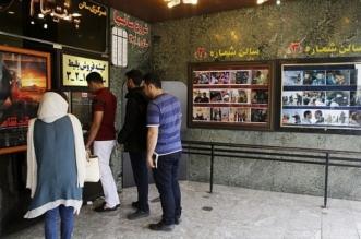 فيلم إيراني يفضح الملالي يترشح لأوسكار .. والحرس الثوري يستميت لمنعه - المواطن