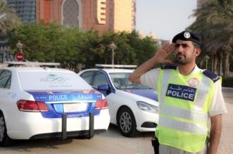 شاهد.. 88 دورية بشرطة أبوظبي تتزين بأعلام المملكة احتفاء باليوم الوطني - المواطن