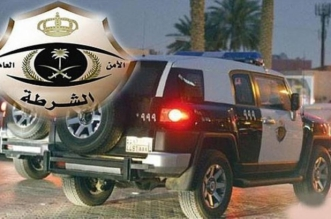 شرطة مكة 1