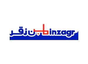 #وظائف هندسية شاغرة في شركة بن زقر - المواطن