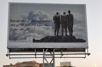 نظام الملالي في مأزق.. استعان بجنود إسرائيليين للاحتفال بإنجاز عسكري مزعوم - المواطن