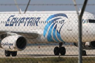 مصر للطيران تلغي رحلاتها اليومية إلى الكويت - المواطن