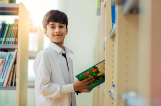 6 خطوات لتحميل الكتب المدرسية الرقمية للطلاب والطالبات - المواطن