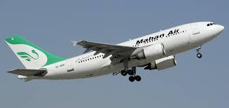 موجة عقوبات أمريكية جديدة على إيران تشمل طيران ماهان - المواطن