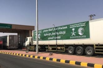 عبور 6 شاحنات مقدمة من مركز الملك سلمان للإغاثة منفذ الوديعة تستهدف محافظة عدن3