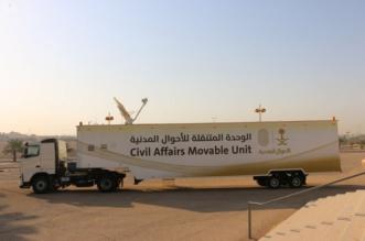 الأحوال المدنية المتنقلة تقدم خدماتها للنساء في وادي الفرع - المواطن