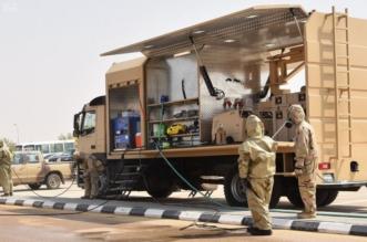 عربة التطهير السعودية تمارس مهامها المتعددة في تمرين درع الوقاية 2 - المواطن