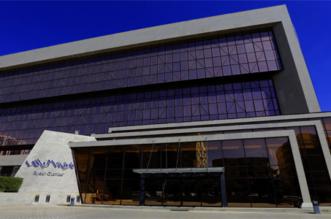 غرفة الرياض تطرح 66 وظيفة شاغرة للجنسين بالقطاع الخاص - المواطن