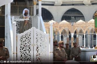خطيب الحرم المكي : ذكر الله يقوي القلب والبدن - المواطن