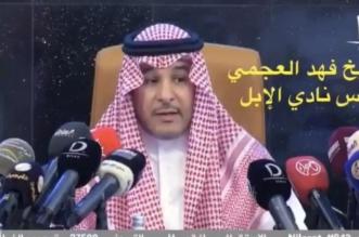 فهد بن حثلين: مقطع حديثي عن مهرجان الملك عبدالعزيز للإبل فُبرك - المواطن