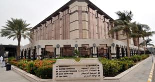 18 وظيفة شاغرة بمستشفى الملك فيصل التخصصي في 3 مدن