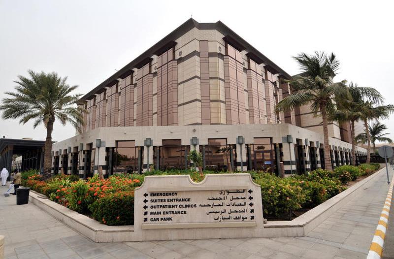 تفاصيل الوظائف الشاغرة في مستشفى الملك فيصل التخصصي