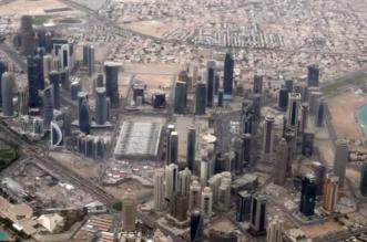 فضائح جديدة لقطر.. الدوحة تنتظر أكبر صفعة من الولايات المتحدة - المواطن