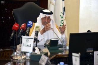 بمشاركة 100 جهة حكومية وأهلية.. الفيصل يطلق ملتقى مكة الثقافي الثالث - المواطن