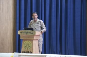 الميليشيا تمنع دخول 5 سفن إغاثية ميناء الحديدة من 26 يومًا - المواطن