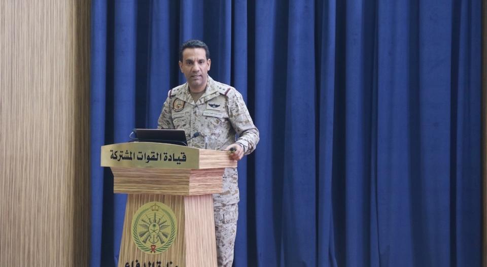 التحالف يجدد التمسك بالقانون الدولي والقرارات الأممية لحماية أطفال اليمن