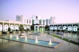وظائف إدارية بمستشفى الملك خالد للعيون.. هنا رابط التقديم - المواطن