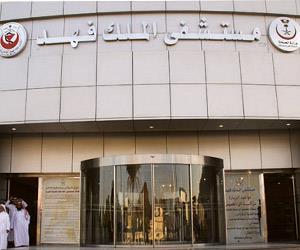 إصابة فني أسنان في حريق بمستشفى الملك فهد بالمدينة