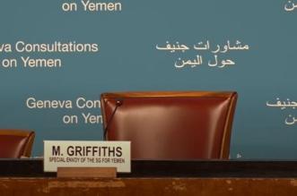 تلكؤ الحوثيين يؤجل مشاورات جنيف إلى الجمعة - المواطن