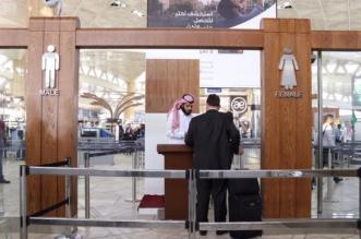 تطوير منطقة تفتيش المسافرين في الصالات الدولية بمطار الملك خالد الدولي - المواطن
