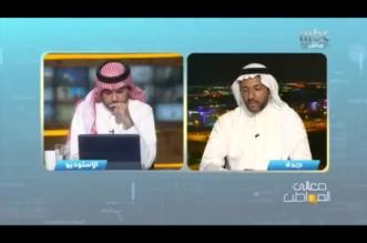 هذا الأمر يمنع السعوديين من التدريس بالجامعات رغم السماح للوافدين! - المواطن