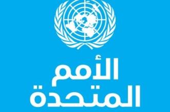 وظائف شاغرة لدى الأمم المتحدة في 3 عواصم - المواطن