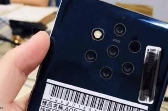 نوكيا تنافس بكاميرا خماسية غير مسبوقة في هاتفها الجديد - المواطن