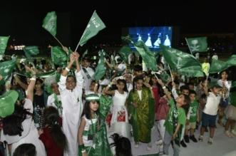 ساحة خضراء والسعودية من الفضاء.. هكذا احتفلت جامعة الأميرة نورة بيوم الوطن - المواطن