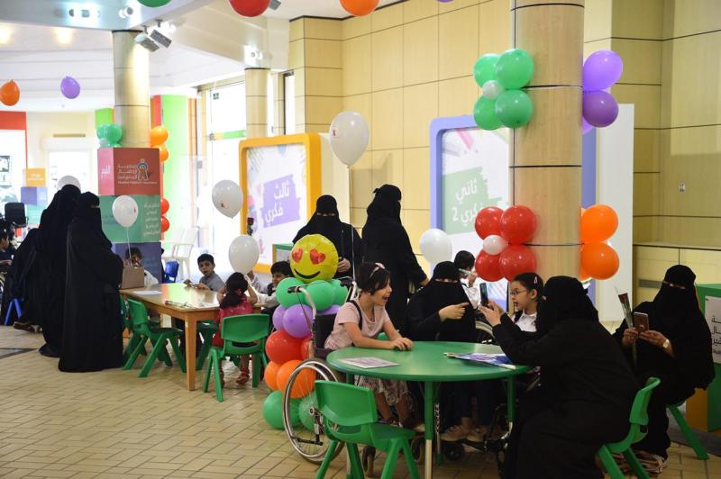 فعاليات واستعراضات.. مركز الملك فهد لرعاية الأطفال المعوقين يحتفل بالعام الدراسي - المواطن