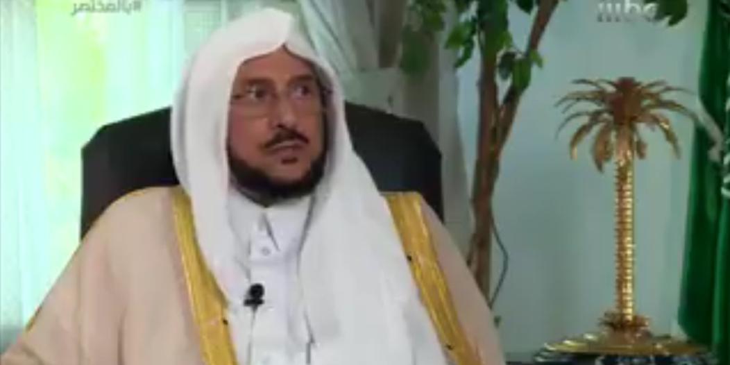 الوزير آل الشيخ: خياران أمام الداعية المخطئ وهؤلاء سيطوى قيدهم