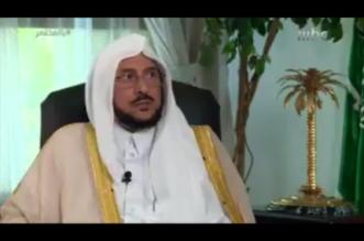 الوزير آل الشيخ: خياران أمام الداعية المخطئ وهؤلاء سيطوى قيدهم - المواطن