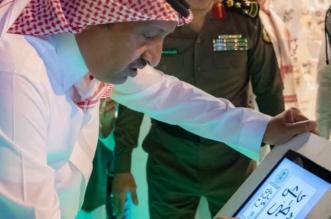 صور عفوية لحسام بن سعود أثناء الاحتفال بيوم الوطن في الباحة - المواطن