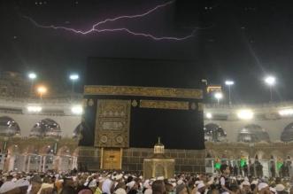 شاهد.. أمطار مكة تغسل الكعبة وتمتزج بدعاء وابتهال ضيوف الرحمن - المواطن