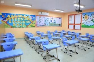 المدارس والجامعات وروضات الأطفال تستعد لاستقبال آلاف الطلاب غداً - المواطن