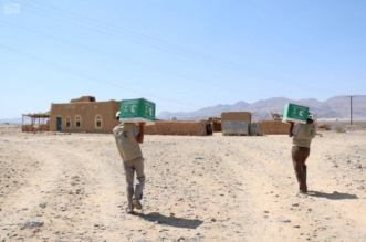 مركز الملك سلمان للإغاثة يوزع 81 طنًا مساعدات غذائية في الضالع - المواطن