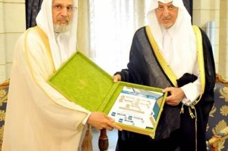 الفيصل يشدد على أهمية الارتقاء بالبيئة التعليمية والأكاديمية - المواطن
