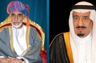 خادم الحرمين يتلقى برقية تهنئة من سلطان عمان - المواطن