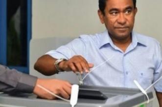 مرشح المعارضة بجزر المالديف يفوز بمنصب الرئيس - المواطن