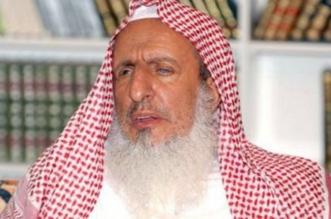 المفتي : أمن المملكة أمانة في عنق كل واحد منا - المواطن