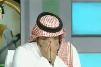بكاء جماعي في قناة 24 الرياضية عقب وفاة خالد قاضي - المواطن