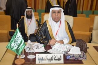 اللواء اليحيى يرأس وفد المملكة بمؤتمر رؤساء أجهزة الهجرة والجوازات والجنسية العرب - المواطن