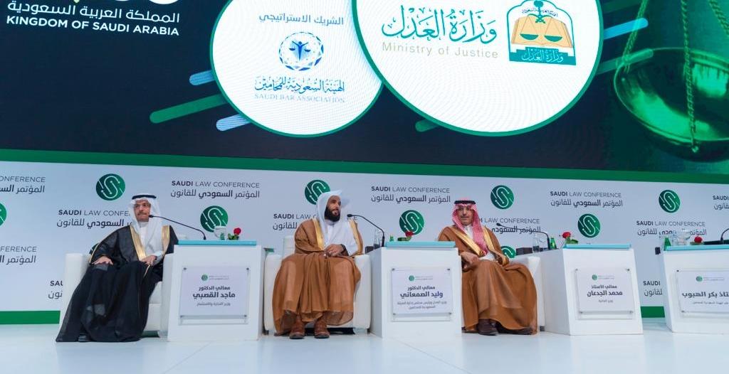 هالة بنت خالد: يجب تأهيل المتخصصين في التهديدات السيبرانية لمواجهة التحديات