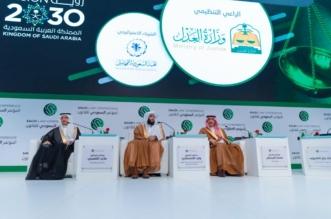 هالة بنت خالد: يجب تأهيل المتخصصين في التهديدات السيبرانية لمواجهة التحديات - المواطن