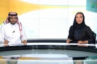 وئام الدخيل أول مذيعة أخبار على شاشة الأولى السعودية.. مسيرة إعلامية حافلة - المواطن