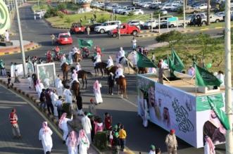 أعلام وأناشيد وطلاب.. قيادة الجنوبية تحتفل باليوم الوطني بطريقتها الخاصة - المواطن