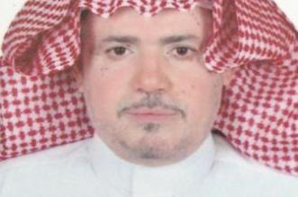 جمال العاصمي إلى المرتبة الثالثة بوزارة الداخلية - المواطن