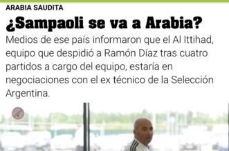 """مصادر """"المواطن"""" : سامباولي يرفض الاتحاد ويُفضّل مصر - المواطن"""