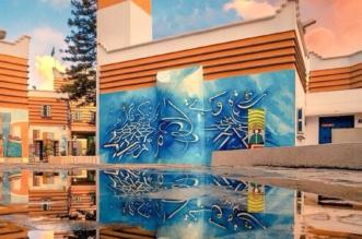 معرض إيڤا المفتاحة نافذة المرأة المبدعة بعسير - المواطن