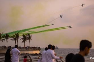 فعاليات اليوم الوطني في جدة .. عروض طيران مثيرة واحتفالات ضخمة - المواطن
