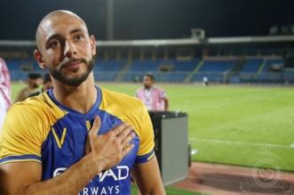 المغربي مرابط يؤكد استمراره في النصر - المواطن